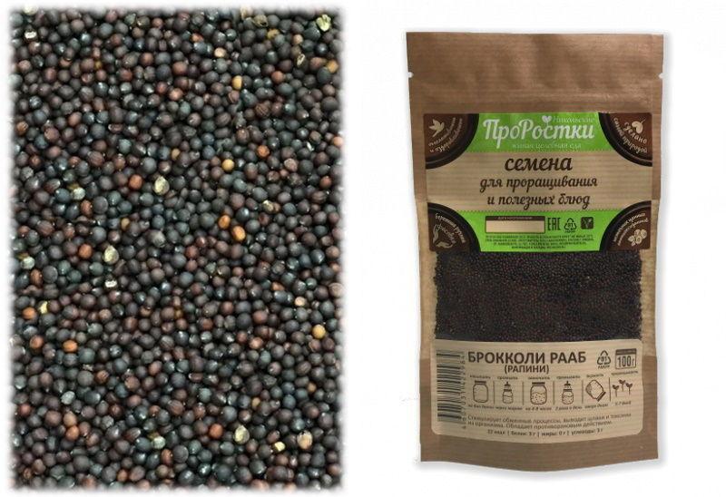Брокколи рааб (рапини) семена для проращивания