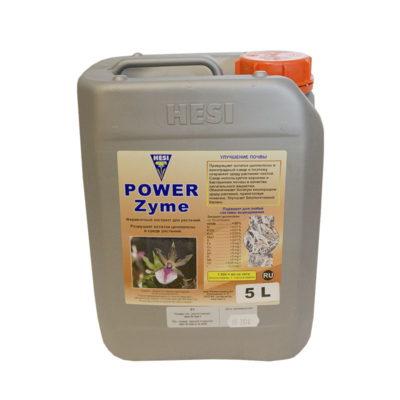 Добавка HESI PowerZyme 5 L