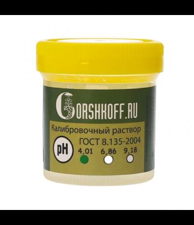 Калибровочный раствор pH 4.01 Rastea