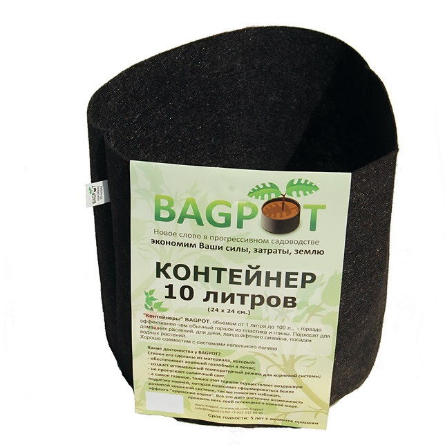 Контейнер BAGPOT 10 л