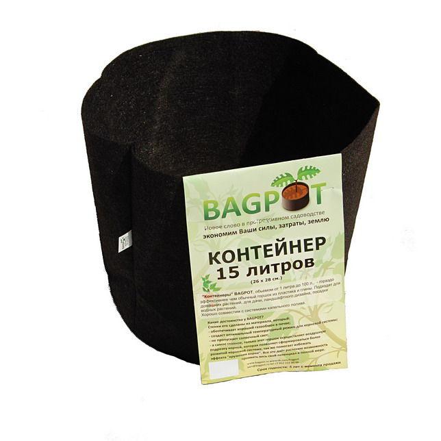 Контейнер BAGPOT 15 л
