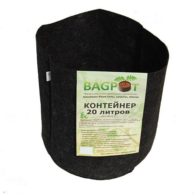 Контейнер BAGPOT 20 л