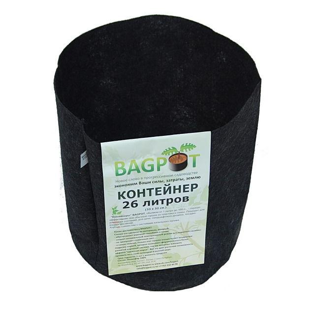 Контейнер BAGPOT 26 л