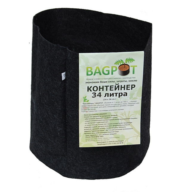 Контейнер BAGPOT 34 л