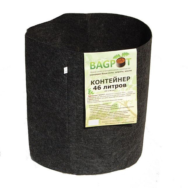 Контейнер BAGPOT 46 л