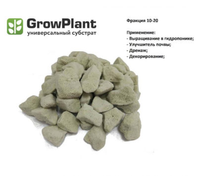 Пеностекло Growplant (Фракция: 10-20 мм) 1 л