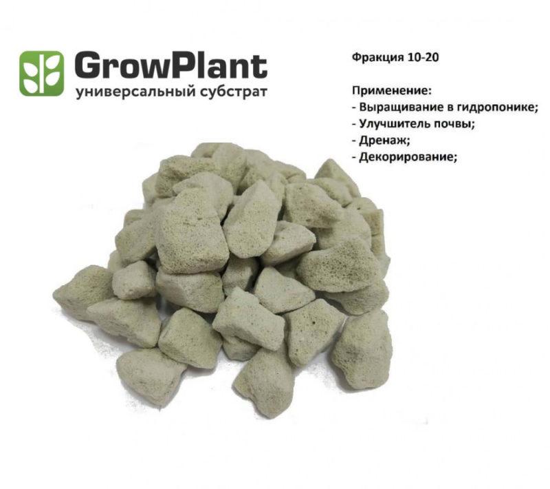 Пеностекольный субстрат GrowPlant (Фракция 10-20 мм) 11л