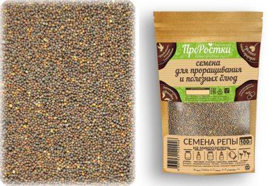Семена репы для проращивания