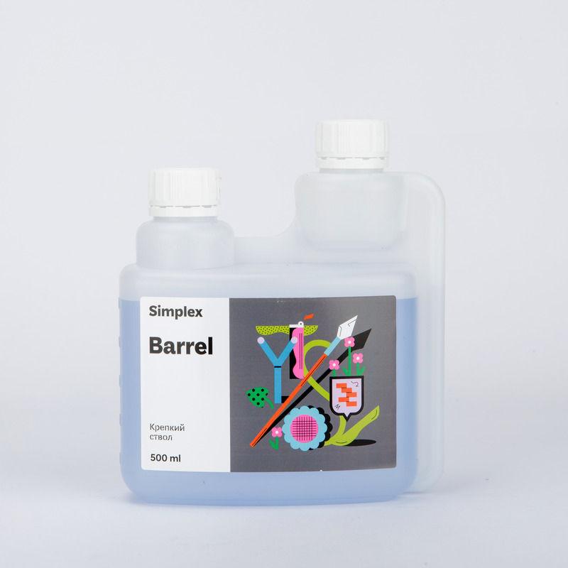 SIMPLEX Barrel