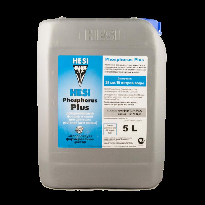 Стимулятор HESI Phosphorus Plus 5 L (для почвы)