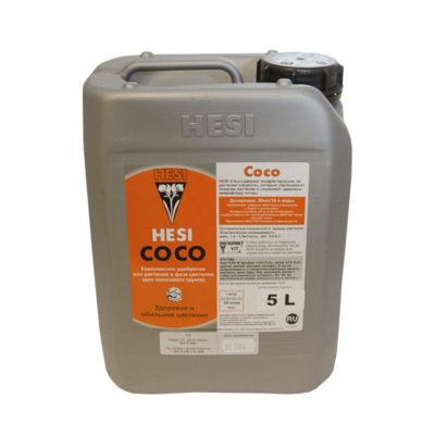 Удобрение HESI Coco 5 L
