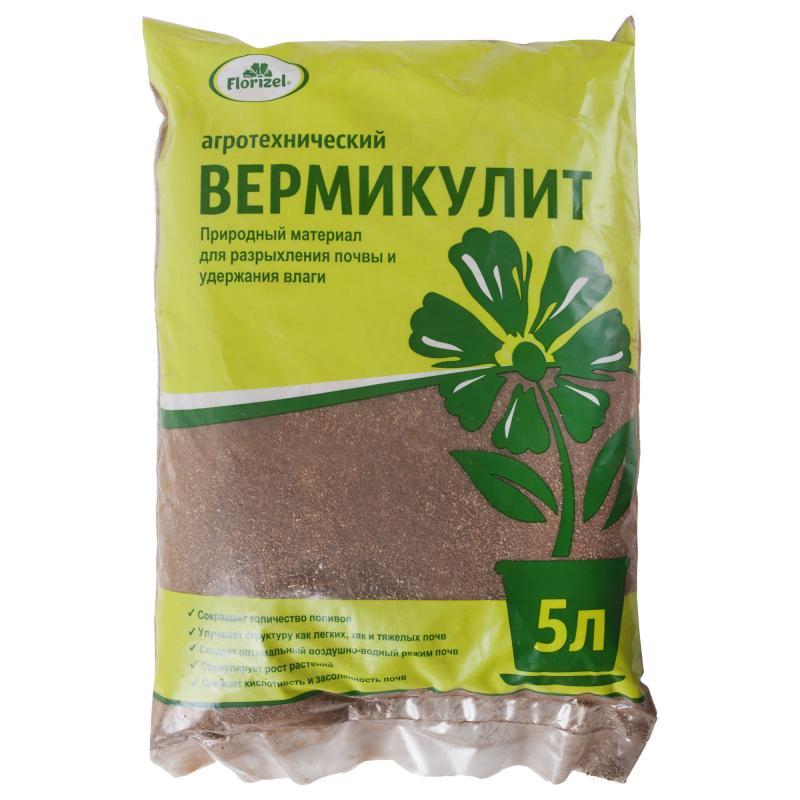 Вермикулит 5 л